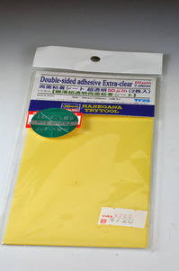 DSC_9441.jpg
